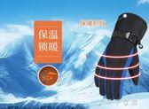 滑雪手套冬季加厚加絨保暖防風棉冬天戶外騎車摩托防水男女 千千女鞋