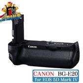 【24期0利率】預購 CANON BG-E20 電池手把 公司貨