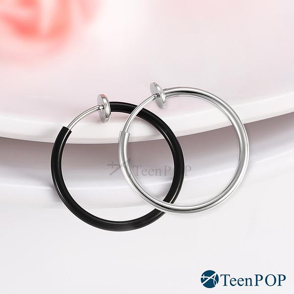耳夾 ATeenpop 鋼耳環 簡約圈圈 單邊單個 多款任選