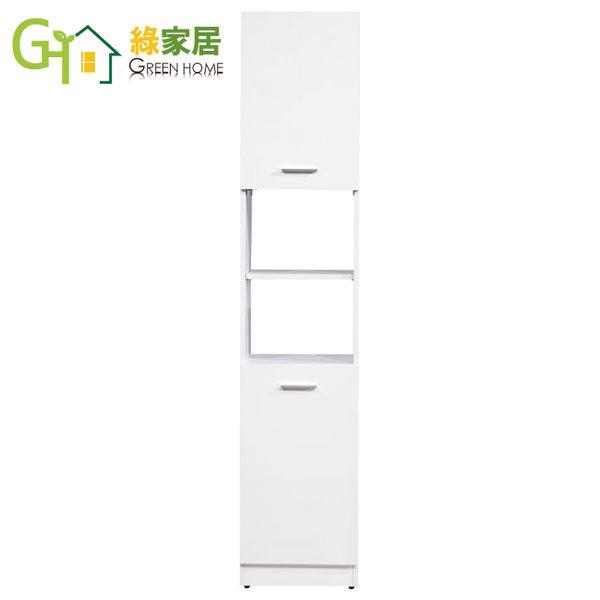 【綠家居】米薩亞 時尚1.3尺雙面玄關櫃/隔間櫃(二色可選)