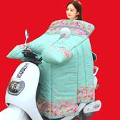 電動摩托車擋風被 加絨加厚加大電車電瓶自行車防曬罩擋防風衣 歐韓流行館