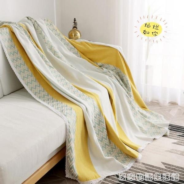北歐雪尼爾沙發蓋巾四季通用萬能布藝防塵沙發套罩墊全蓋網紅ins 居家物语