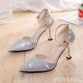 涼鞋貓跟包頭少女高跟鞋細跟一字扣亮片銀色女鞋百搭 格蘭小舖