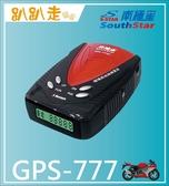 南極星 GPS-777 衛星一體式測速器(重機版)