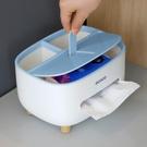 紙巾盒抽紙盒家用客廳餐廳茶幾北歐簡約多功能創意可愛遙控器收納 黛尼時尚精品