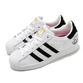 adidas 休閒鞋 Superstar W 白 黑 情人節 三葉草 愛心 女鞋 貝殼頭 【ACS】 FY4755