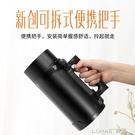 旅行電熱水壺便攜式燒水壺迷你小型功率大容量保溫折疊水杯 樂活生活館