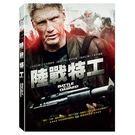 陸戰特工 DVD Battle Of T...