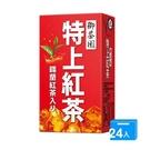 御茶園特上紅茶250mlx24【愛買】...