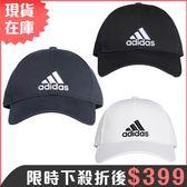 ★現貨在庫★ Adidas Classic Six-Panel Cap 帽子 老帽 休閒 黑 / 白 / 深藍 【運動世界】