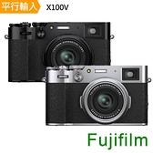 Fujifilm X100V APS-C數位相機*(平行輸入)