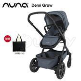 【2018新品】Nuna Demi grow 複合型手推車 -灰藍 -送手提袋