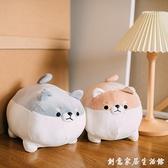 日系卡通可愛柴犬公仔創意抱枕解壓毛絨玩具狗狗二次元娃娃禮物女