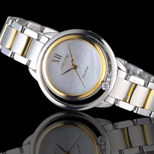 CITIZEN  L系列光動能星星閃耀晶鑽腕錶 EW5514-87D