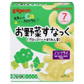貝親-花椰菜菠菜點心/寶寶餅乾(7個月以上適用)【六甲媽咪】