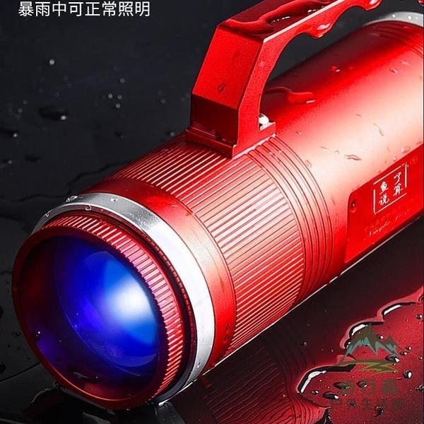 釣魚燈夜釣燈超亮燈藍光強光大功率電筒雙光源激光炮【步行者戶外生活館】