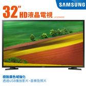 [多買更優惠] SAMSUNG 三星 32吋 平面  UHD 液晶電視 UA32N4000