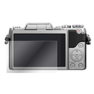 Kamera 9H鋼化玻璃保護貼 for Panasonic GF7
