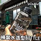 水桶汽水瓶650ML【RS483】