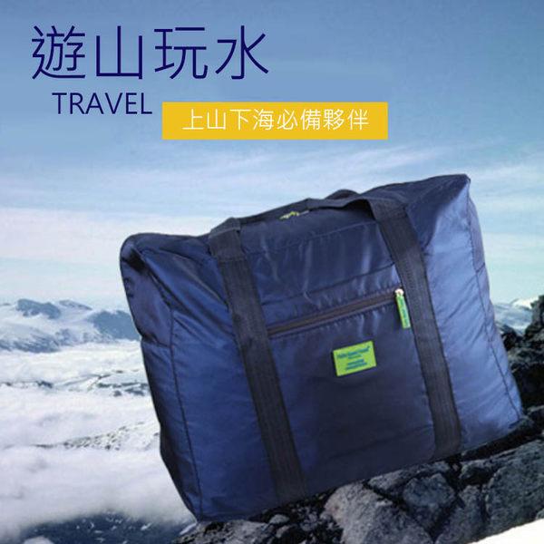 旅行收納包【CTP011】韓版旅遊防水行李包 大容量 123ok