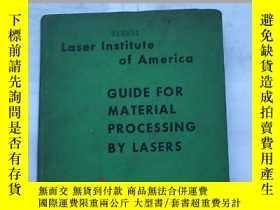 二手書博民逛書店guide罕見for material processing b
