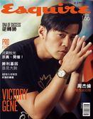 Esquire 君子雜誌 6月號/2019 第166期