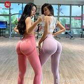 mitaogirl提臀健身褲女性感運動糖果色瑜伽緊身褲高腰蜜桃臀翹臀 蘿莉新品