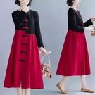 中大尺碼洋裝 春季新款復古大尺碼盤扣休閒顯瘦拼色中長版長袖內搭洋裝女裝