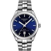 TISSOT 天梭 PR100 Powermatic 80 機械手錶-藍x銀/40mm T1014071104100