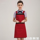 女圍裙印字定制logo純棉韓版時尚可愛廚房做飯餐廳放油防水工作服  自由角落