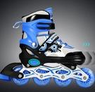 直排輪 溜冰鞋兒童初學者全套裝旱冰輪滑鞋男童女童中大童小孩可調成年女【快速出貨八折下殺】