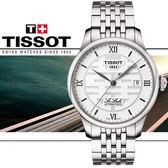 TISSOT  Le Locle 力洛克系列限量囍字設計腕錶(銀-40mm-T41183350)