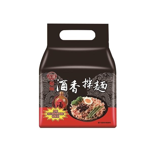 台灣菸酒 酒香拌麵(椒麻)144.5gx4包【小三美日】泡麵/團購