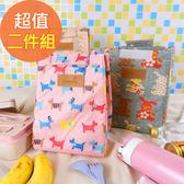 【佶之屋】可愛繽紛加厚大容量便當袋/保溫保冷袋-二入組(繽紛花+藍兔)