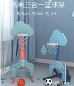 兒童籃球架室內家用可升降籃球框寶寶投籃架多功能小男孩球類玩具YQS  小確幸生活館