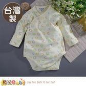 包屁衣 台灣製秋冬純棉護手嬰兒連身衣