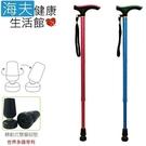 【海夫健康生活館】專利自調整防滑杖頭 雙色握把 輕合金伸縮手杖