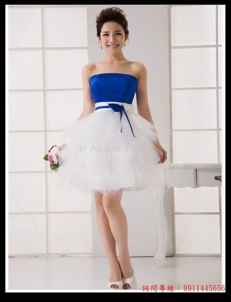 (45 Design)  客製化7天到貨  韓版婚紗小禮服裙 時尚新娘禮服晚裝短款伴娘禮服結婚敬酒服抹胸