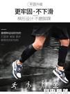 沙袋綁腿負重跑步運動裝備綁手腕男鉛塊腿部腳沙包健身訓練女 自由角落