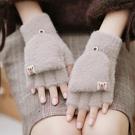 兒童手套 手套女冬季韓版可愛學生寫字露指半截保暖加絨翻蓋兒童戶外騎行【快速出貨八折搶購】