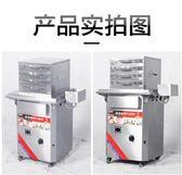 廣東抽屜式石墨腸粉機商用多層全自動節能一抽一份燃氣蒸爐機蒸盤igo『小淇嚴選』