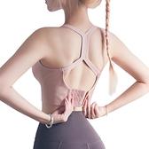 運動內衣女防震跑步聚攏瑜伽背心女帶胸墊美背健身內衣文胸bra