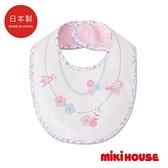 MIKI HOUSE BABY 日本製 領結小花雙面防水圍兜