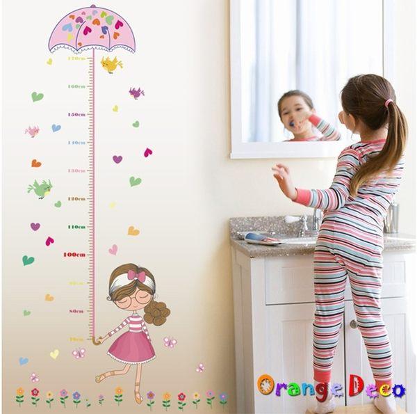 壁貼【橘果設計】小女孩身高尺 DIY組合壁貼 牆貼 壁紙 室內設計 裝潢 無痕壁貼 佈置
