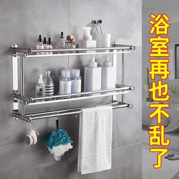 浴室置物架免打孔洗漱臺用品收納架洗澡間壁掛式【輕奢時代】