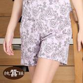 FC6515N純蠶絲42針110G印花短褲(淺紫)