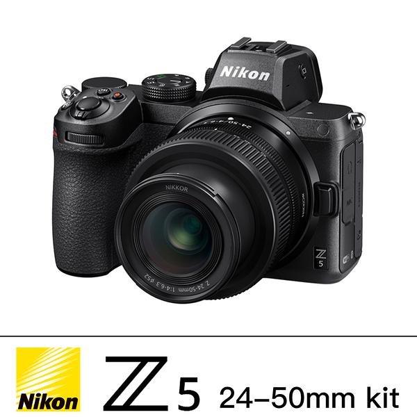 Nikon Z5 單機身 24-50mm Kit 總代理公司貨 刷卡分期零利率 德寶光學 Z50 Z5 Z6 Z7 登錄送郵政禮券4000
