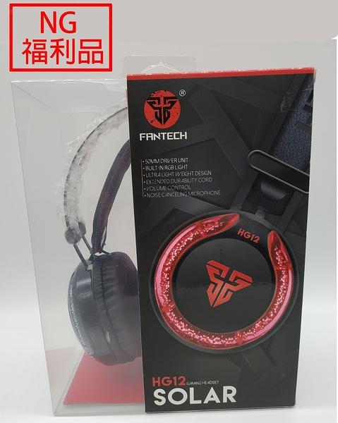 【風雅小舖】【NG】外觀瑕疵福利品 FANTECH HG12 RGB多彩燈效立體聲耳罩式電競耳機