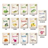 韓國 S+Miracle 膠原蛋白精華面膜 25g 單片販售 保濕 亮白 滋潤 控油 緊緻 提亮 【0017482】