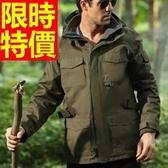 登山外套-透氣防水防風保暖情侶款滑雪夾克(單件)62y9[時尚巴黎]